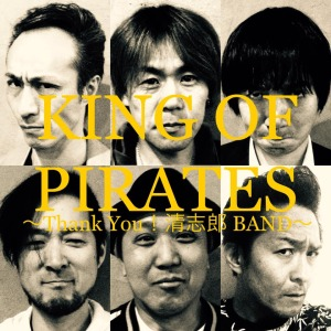 KING OF PIRATES~Thank You!清志郎 BAND~