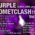 『PURPLE COMET CLASH!!!!! Vol.11』