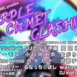 PURPLE COMET CLASH!!!!! Vol.11
