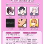 葵井ひかるPresents『Gratitude』1部 オケ対バンライブ
