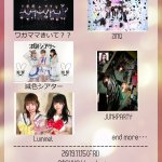 『MUSIC STAGE vol.3』