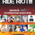 RIDE RIOT!!! 2部