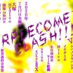 『PURPLE COMET CLASH!!!!! Vol.13』