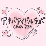 「#ワールドカオス ありさ&ゆき 生誕祭」〜#ピンポンダッシュお披露目 オリ曲も披露〜