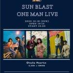 SUN BLAST ONE MAN LIVE