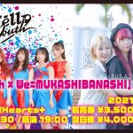 【※中止】HelloYouth × We=MUKASHIBANASHI 2MAN LIVE