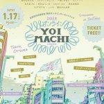 Hearts+ presents オンラインYOIMACHI