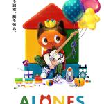 ぼっちぼろまる 「ALONES Oneman Live Tour 2021」
