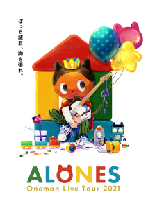 「ALONES Oneman Live Tour 2021」