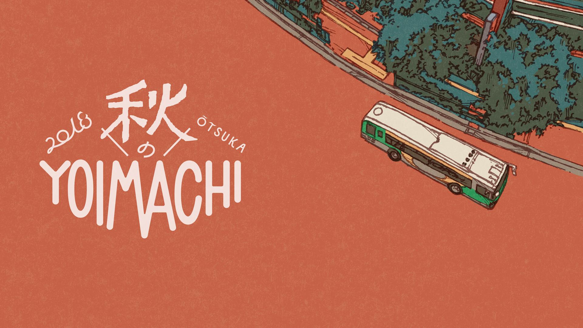 yoimachi_aka2_web3